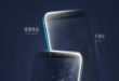 Gionee F6 and Gionee F205 Poster